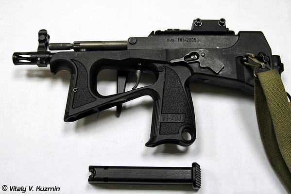 9x19mm submachine gun PP-2000