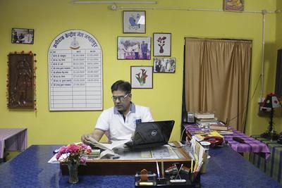 Rajendra Gaikwad