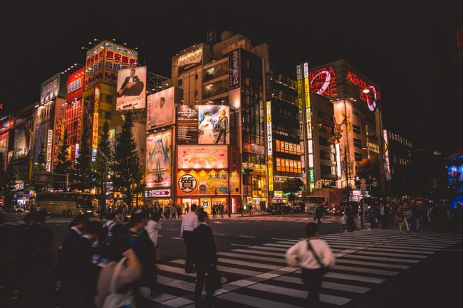Planning Your Japan Vacations
