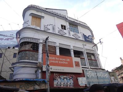 Pictures of Rajshahi
