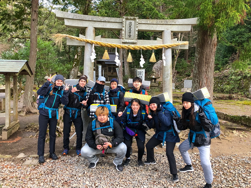 Grade 11 Expedition-Japan on Foot-IMG_0645-2018-19.jpg