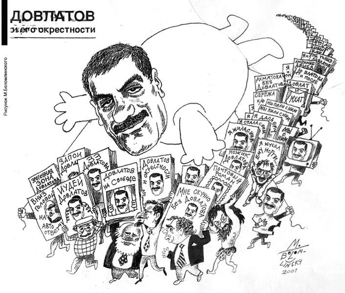 BELOMLINSKII_Mikhail_Samuilovich10.jpg