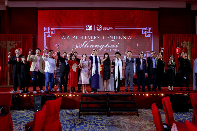 AIA-Achievers-Centennial-Shanghai-Bash-2019-Day-2--448-.jpg