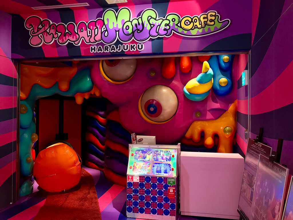 The entrance to the Kawaii Monster Cafe.