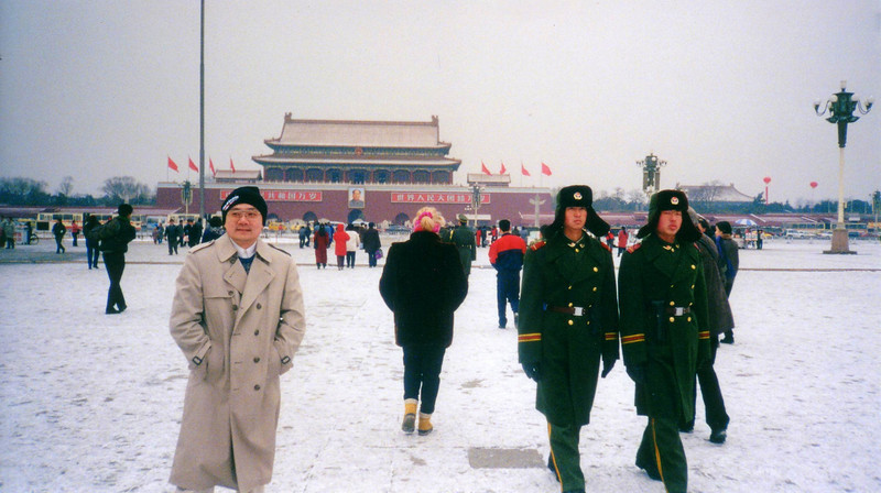 1998, friend from Taipei Beijing, Tian'anmen Square