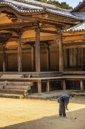 Engyō-ji