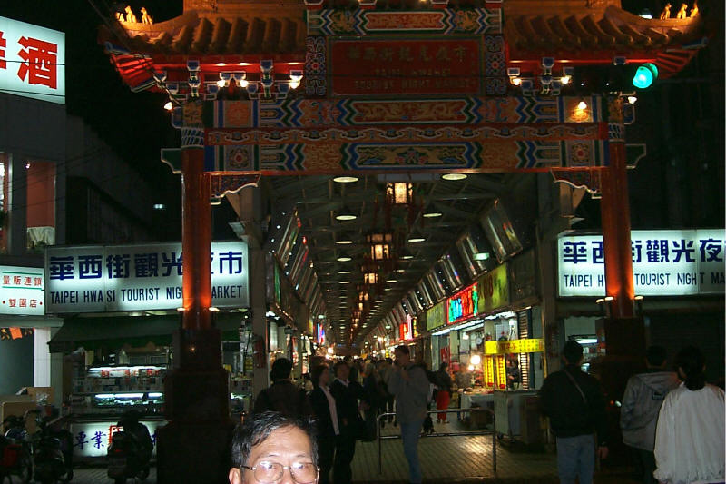 Archway outside the Taipei Hwa Si Tourist Night Market - Taipei