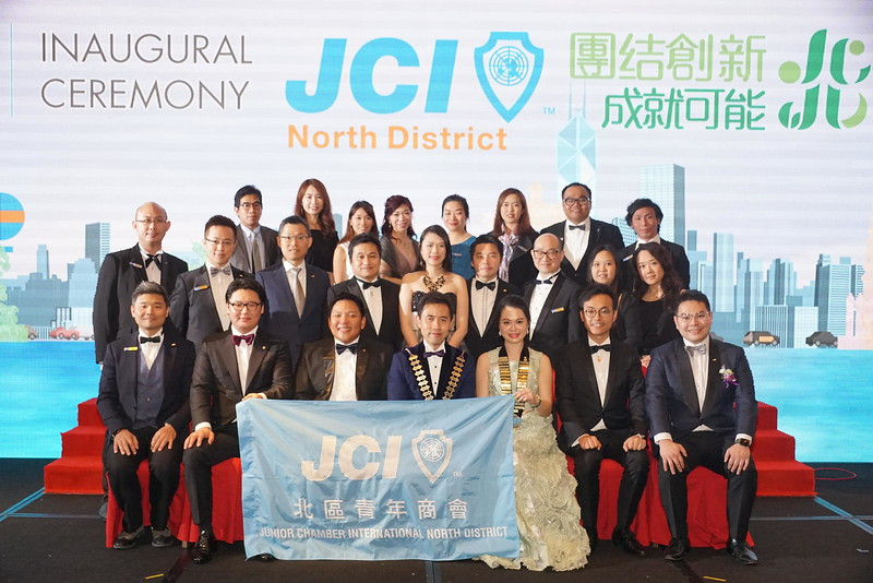 20180106 - JCIHK總會就職典禮