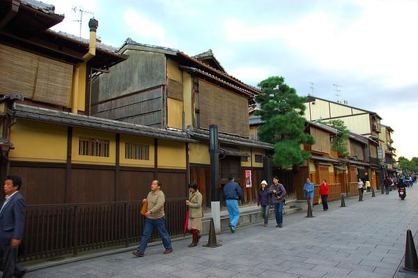 Gijon District