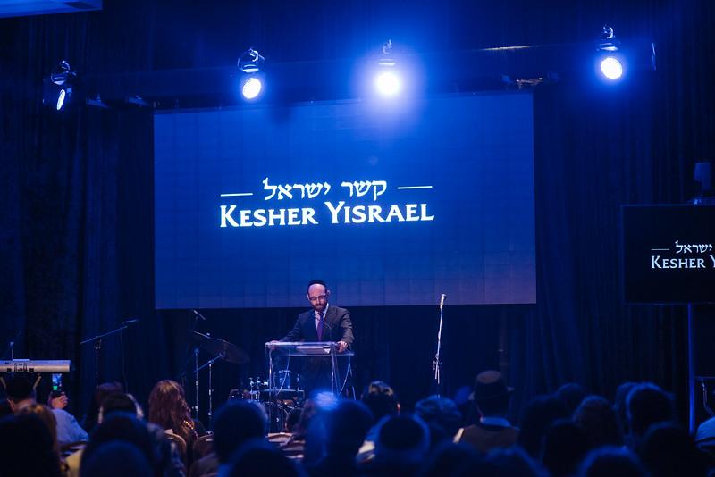 Kesher_Israel-71.jpg