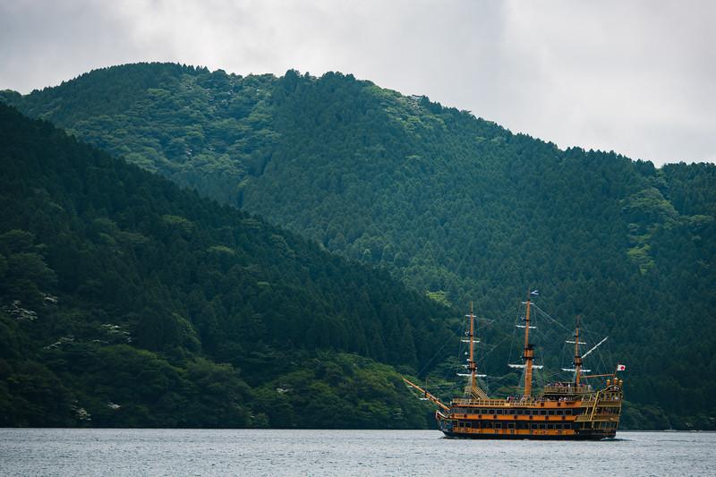 Pirates of Japan