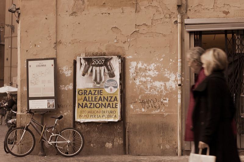 roman-side-street_3846644184_o.jpg
