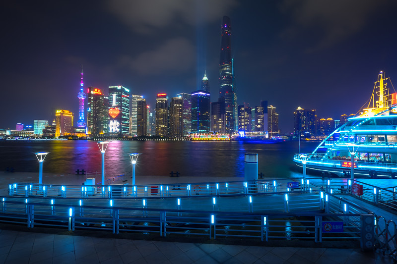 Shanghai Financial District, China