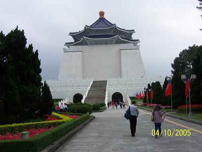 Taipei,  The Chiang Kai-shek Memorial Hall