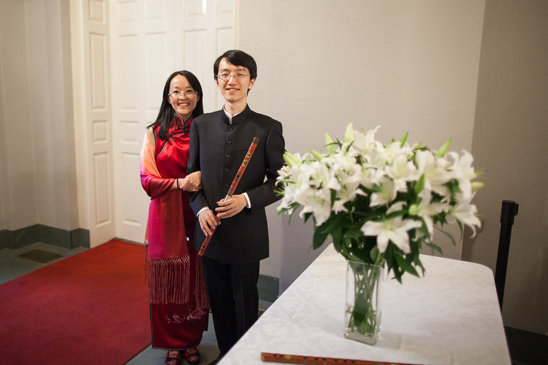 Chenchen & Qihan Wedding
