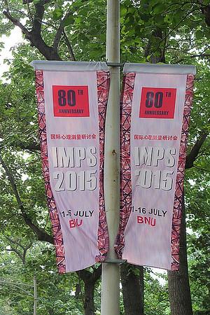 IMPS 2015