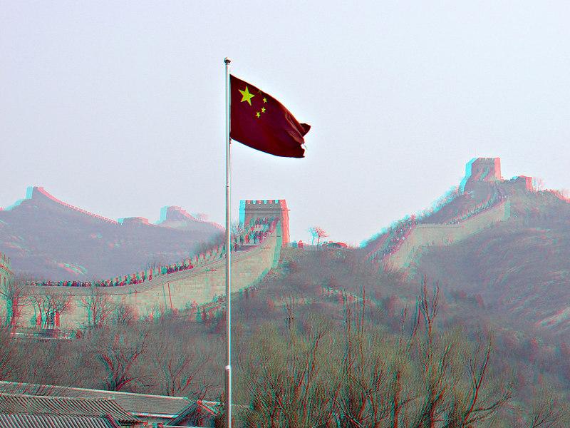 China2007_057_adj_smg.jpg