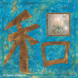 Square Calligraphy Paintings