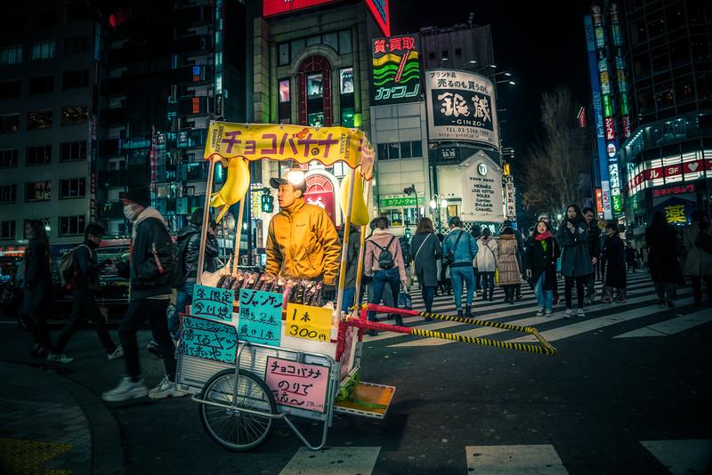 Random Scene from Shinjuku