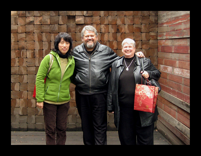 Jim and Chelle with Yan at Factory - 2009.jpg