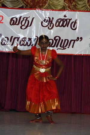 Aiyappan Kovil