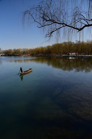 Faraway Beijing
