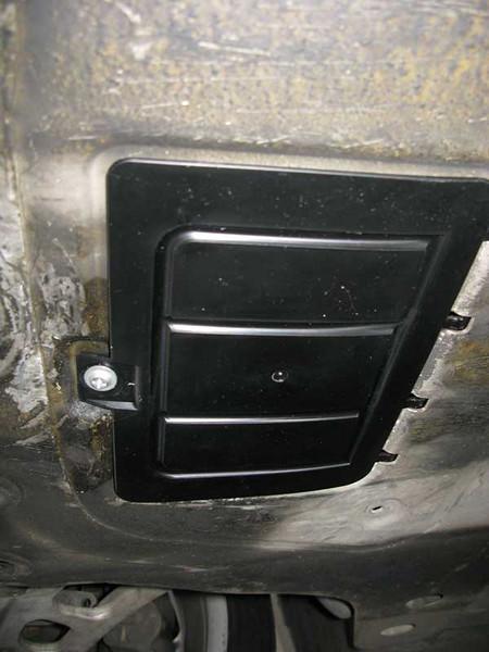 OEM Oil pan cover
