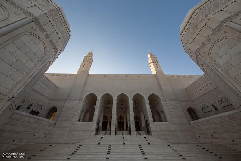 Sultan Qaboos mosqe - Nizwa (45).jpg