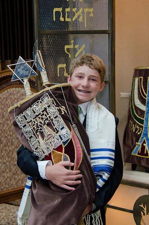 Zeidenstein Bar Mitzvah