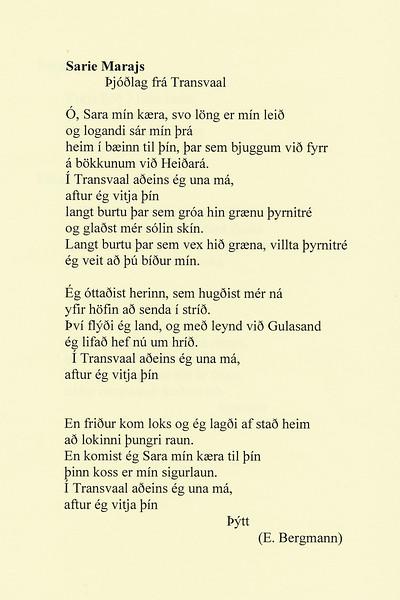 EB-ljóð_0018.jpg