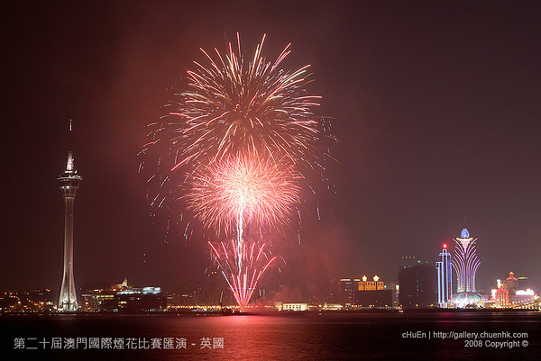 Macau International Fireworks Display Contest 2008 (Japan / UK)