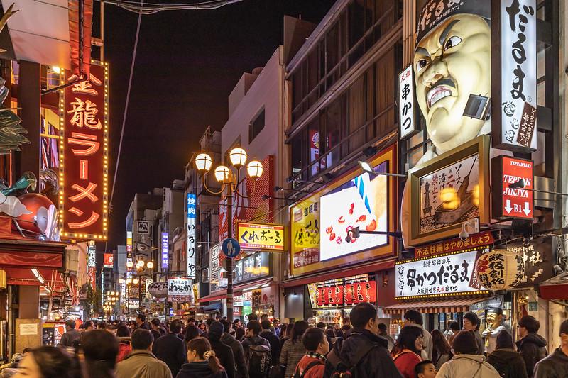 Osaka12012018_131.jpg