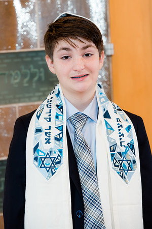 Dylan Levy Bar Mitzvah
