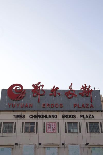 Shanghai - 7.jpg