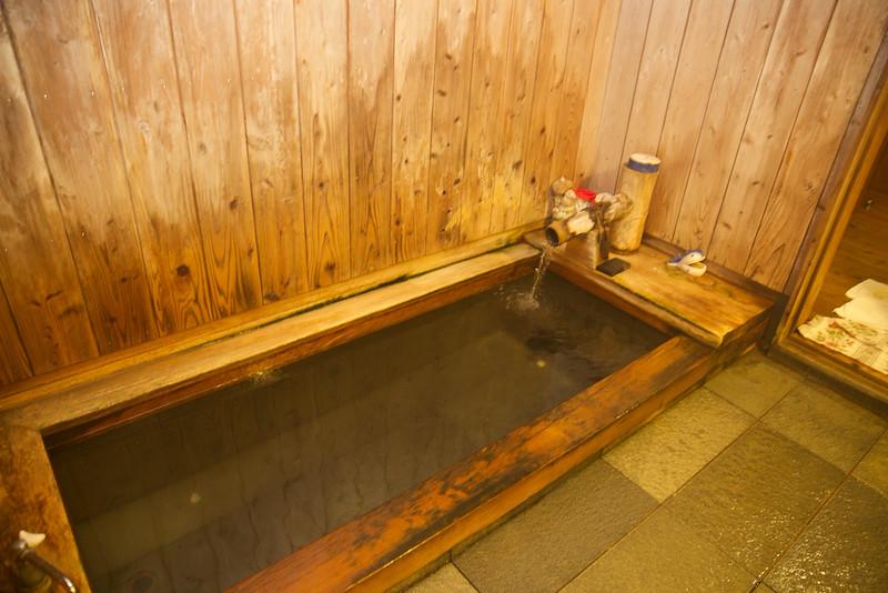 Bath at the Minshuku