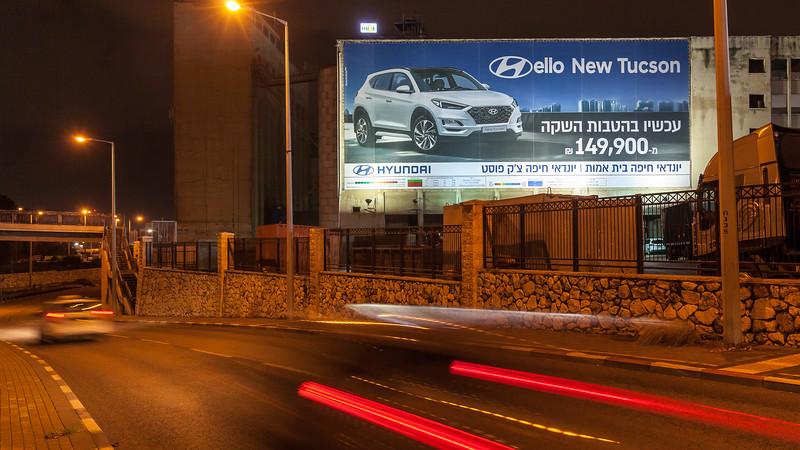 01-14-19-Huge-HyundaiTucson-Haifa-Big (5 of 16).jpg