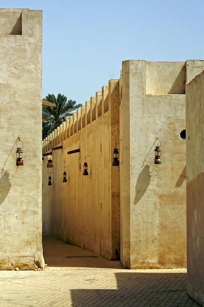 Heritage Area in Sharjah
