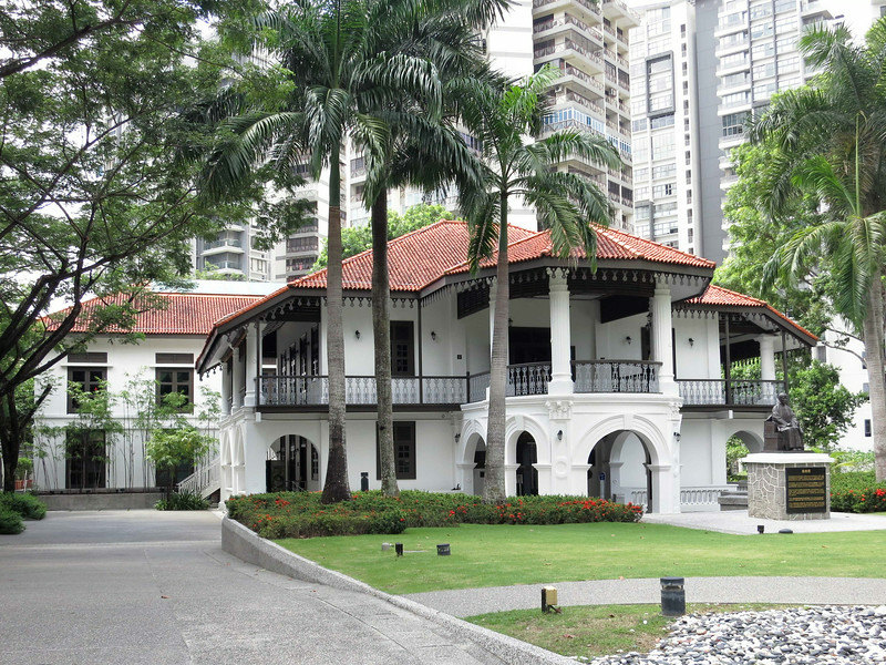 Sun Yat Sen Memorial, colonial style house built 1902
