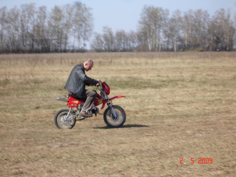2009-05-01 Приезд Пархалина + ВПП 19.JPG