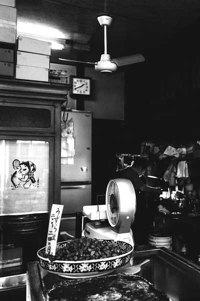2019-09-14 Tokyo on Saturday-403.jpg