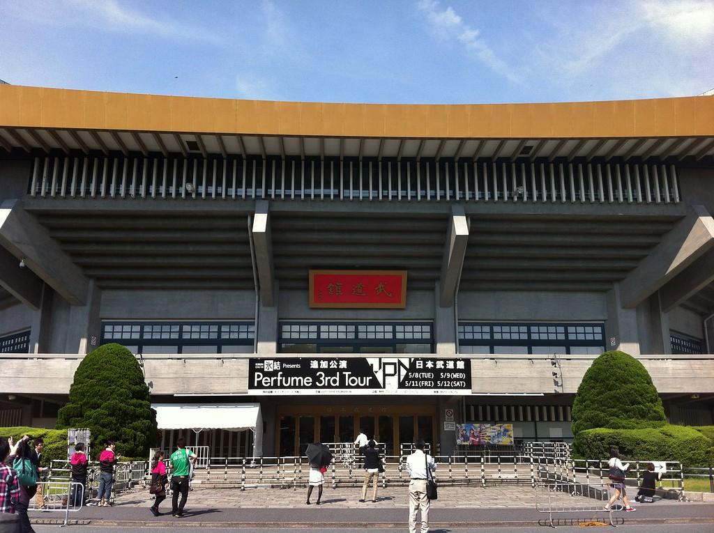 The entrance to Nippon Budokan.