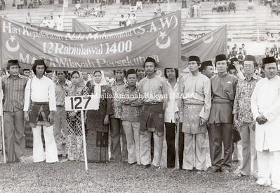 1980 - SAMBUTAN MAULIDUR RASUL DI STADIUM MERDEKA