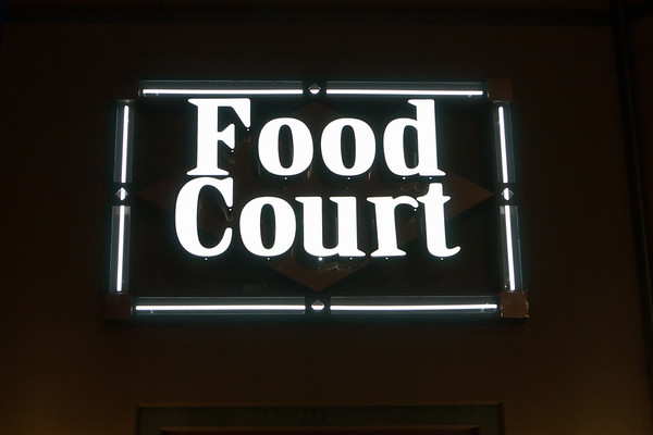 New Food Court Signs