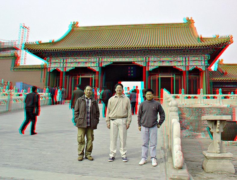 China2007_109_adj_smg.jpg