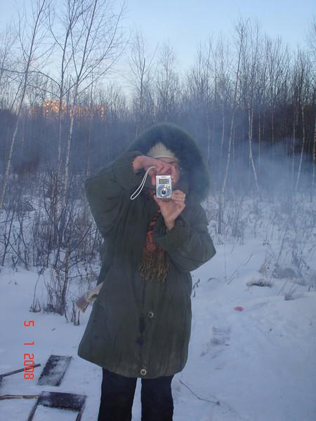 2008-01-05 Шашлыки у Борисенок 33.JPG