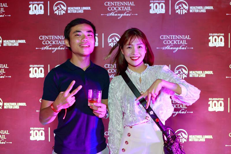 AIA-Shanghai-Incentive-Trip-2019-Day-1-092.jpg