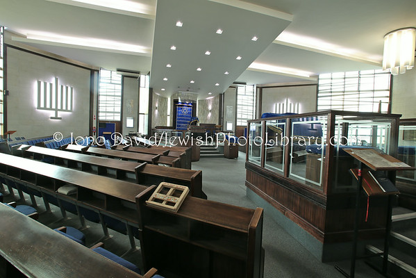 SOUTH AFRICA, Gauteng, Johannesburg, Glenhazel. Yeshiva College (8.2012)
