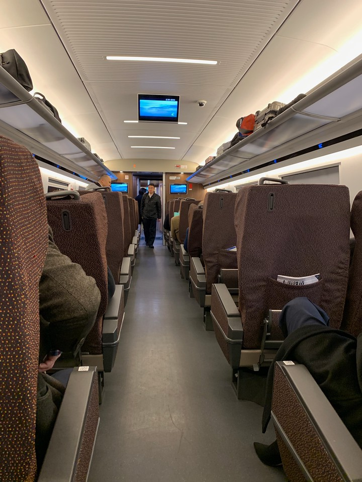 First Class China Train from Shanghai to Beijing