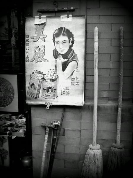 Beijing 092304_063.JPG