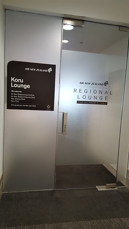 2016 Queenstown Air New Zealand regional lounge